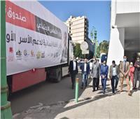 محافظ أسيوط يشيد بدعم «تحيا مصر» للمستشفيات المركزية