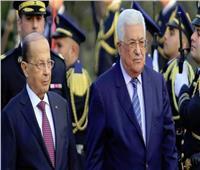 الرئيس الفلسطيني يهنئ نظيره اللبناني بعيد الاستقلال