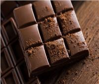 سحر«الشوكولاتة الداكنة».. تخفض ضغط الدم وتحمي من أمراض القلب
