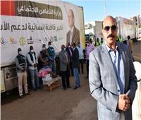 محافظ أسوان يتفقد قافلة المساعدات الإنسانية لتوزيعها على الأسر الأولى بالرعاية