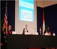 الوكالة الأمريكية للتنمية بمصر: سنمضي قدما للتغلب علي تحديات الكورونا