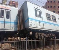 تفاصيل انحراف قطار مترو عن القضبان بخط «حلوان - المرج»
