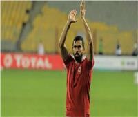 وكيل أحمد فتحي يوضح موقفه من حضور مباراة الأهلي والزمالك