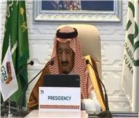 «ترامب» يشكر السعودية على رئاسة «قمة العشرين»