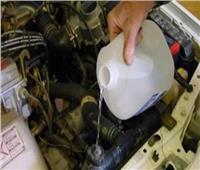 لقائد السيارة.. كيفية تزويد مياه الردياتير بطرق آمنة
