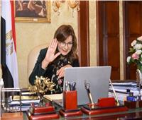 وزيرة الهجرة تشارك بمعسكر «اتكلم مصري» للأطفال المصريين في كندا