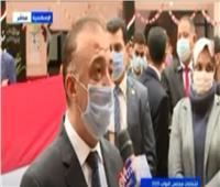 محافظ الإسكندرية: استكمال جولة الإعادة في انتخابات النواب اليوم .. فيديو