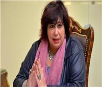 وزيرة الثقافة تشارك أمسية «مصر أندونسيا».. الأربعاء