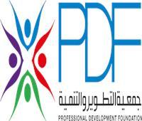 آخر موعد للتقديم على جائزة «التميز» لمنظماتالمجتمع المدني
