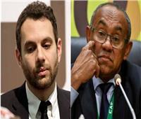إيقاف «رئيس كاف» انتصار كبير للراحل عمرو فهمي