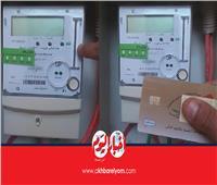 المستندات المطلوبة للتقديم على عداد الكهرباء قبل نهاية نوفمبر