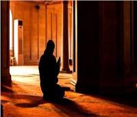 «الدين بيقول إيه»| تركت الصلاة مدة طويلة.. ماذا أفعل؟