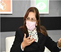 وزيرة التخطيط : طرح أراضي الحزب الوطني المنحل ومجمع التحرير للاستثمار