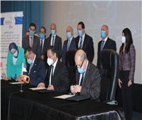3 وزراء يشهدون توقيع 6 اتفاقيات للسكة الحديد والمترو