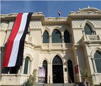 """الأربعاء.. """"التنمية المستدامة لمدينة القاهرة"""" بمكتبة القاهرة الكبرى"""