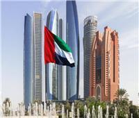الإمارات تعدل قوانين الاستثمار لجذب رأس المال الأجنبي
