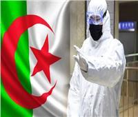الجزائر تسجل 1005 حالات إصابة بكورونا في يوم واحد