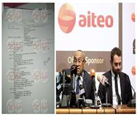 قبل أكثر من عام| «بوابة أخبار اليوم» أثبتت فساد أحمد أحمد بالمستندات