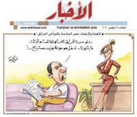 كاريكاتير الأخبار| مصر السادسة عالمياً في الحرائق