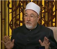 خالد الجندى: احذروا الفرح المذموم| فيديو