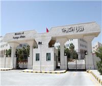 الأردن يدين مصادقة إسرائيل على بناء 540 وحدة استيطانية