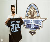 بيراميدز يضم أحمد سامي