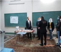 محافظ المنيا يتفقد لجان الانتخاب للإطمئنان على سير التصويت