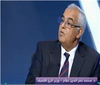 علام: نشجع التنمية في أفريقيا بشرط عدم تهديد حياة المصريين