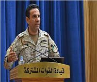 تحالف دعم الشرعية في اليمن يؤكد تورط مليشيا الحوثيي في هجوم جدة