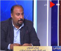 الشناوي: سيتي كلوب هدفه خدمة أهالي محافظات مصر