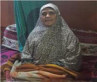 جامعة طنطا تستجيب لاستغاثة سيدة مريضة بالشلل النصفي