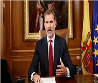 ملك إسبانيا في الحجر الصحي بعد مخالطة مصاب بكورونا
