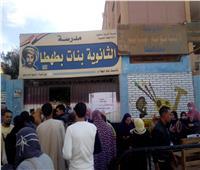 اليوم الثاني من انتخابات «النواب».. انتظام التصويت بجميع لجان سوهاج