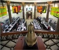 «مؤشرات خضراء وارتفاع جماعي» بالبورصة المصرية في مستهل تعاملات اليوم