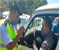 «الداخلية» تضبط 4982 سائق نقل جماعي لعدم ارتداء الكمامات خلال 24 ساعة