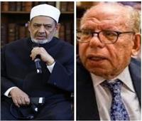 الأزهر لـ صلاح فضل: الإمام الأكبر لم يتدخل في ترشيحك لرئاسة مجمع اللغة