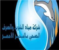 ننشر المواعيد الجديدة لضخ مياه الشرب بالقصير في البحر الأحمر