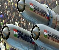 إطلاق الصاروخ الهندي الروسي «براموس»