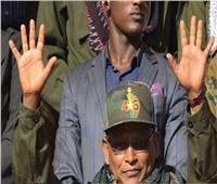 إثيوبيا: عدد كبير من قوات «تيجراي» بدأت في الاستسلام