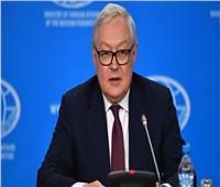ريابكوف: الولايات المتحدة خلقت المشاكل في علاقاتها مع روسيا