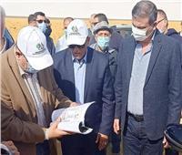 «الريف المصري الجديد» يفتتح مقر البنك الزراعي بالمنطقة الخدمية بالمُغرة