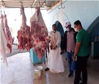 إعدام كمية من الأغذية والعصائر لتغير خواصها الطبيعية في البحر الأحمر