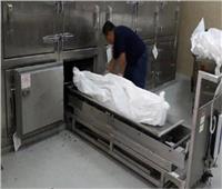 «كسر في الجمجمة» بجثة ربة منزل قتلها زوجها لخيانته بالمرج