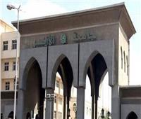 غدًا فتح باب نقل القيد للطلاب والطالبات الجدد داخل كليات جامعة الأزهر