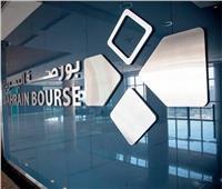 بورصة البحرين تختتم التعاملات بهبوط قطاع البنوك التجارية