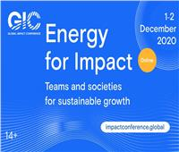 روساتوم تفتتح النسخة الأولى من المؤتمر العالمي «طاقة من أجل التأثير»