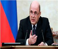 """رئيس الوزراء الروسي: تسريع وصول اللقاح المضاد لـ """"كورونا"""" إلى الناس يحسن الوضع الوبائي"""