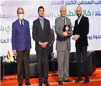 """انطلاق مبادرة """"مصر أولاً.. لا للتعصب"""" من جامعة مصر للعلوم والتكنولوجيا"""