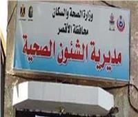 """""""صحة الأقصر"""" تستقبل 8 ماكينات غسيل كلوي جديد من صندوق """"تحيا مصر"""""""