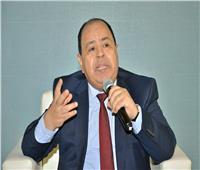 وزير المالية: نسعى لزيادة الإنفاق في مجالات الصحة والتعليم